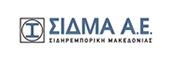 sidma-sidiroemporiki-makedonias